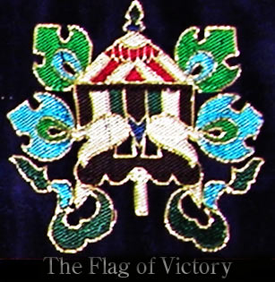 The Flag of Victory